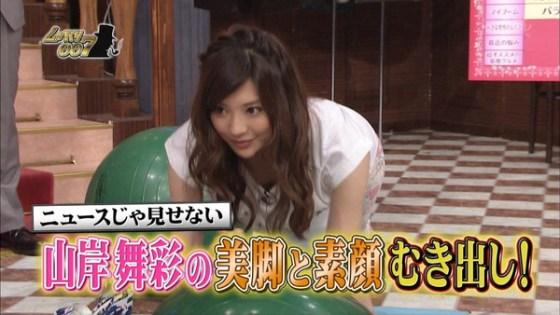 【放送事故画像】女子アナやアイドルが胸元チラチラ見せるもんだから勃起してきたんだがwww 03