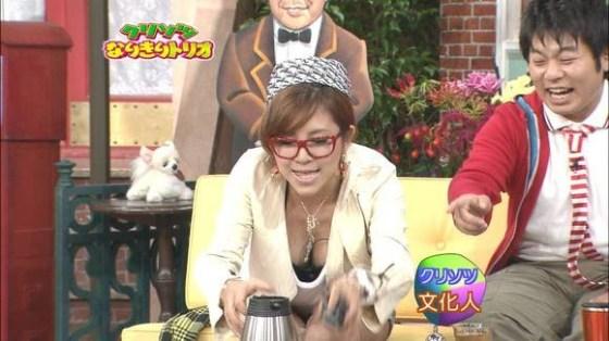 【放送事故画像】女子アナやアイドルが胸元チラチラ見せるもんだから勃起してきたんだがwww 13