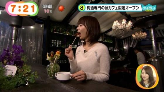 【擬似フェラ画像】テレビでこれ見よがしにエロい食べ方で男を誘惑する女達www 03