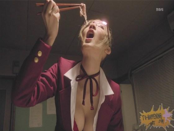 【お宝エロ画像】監獄学園第4話!まさか、脱衣からの聖水シーンまでやっちゃう!? 19