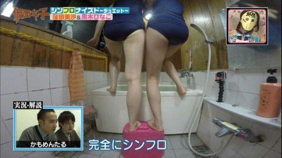 【放送事故画像】女のお尻ばっかり追いかけてるカメラマンがナイスアングルでお尻を映してくれたwww 14