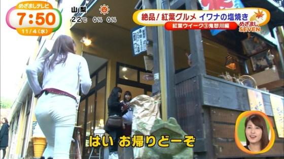 【放送事故画像】女のお尻ばっかり追いかけてるカメラマンがナイスアングルでお尻を映してくれたwww 15