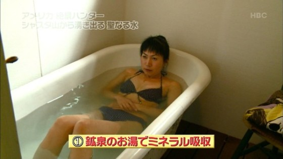 【放送事故画像】寒くなってきたしこんな女の人と温泉入れたら極楽だろうなw 15