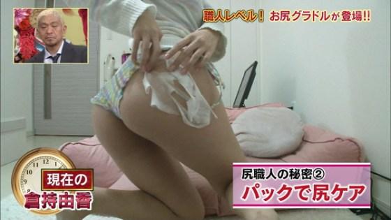 【放送事故画像】このお尻の形と言い大きさと言い間違いなく・・・安産だなwww 07