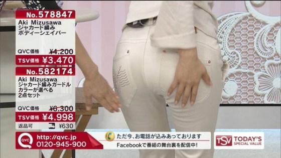 【放送事故画像】このお尻の形と言い大きさと言い間違いなく・・・安産だなwww 22