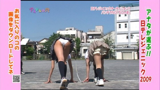 【放送事故画像】流石テレビで尻だすだけあってええ尻しとるwww 19