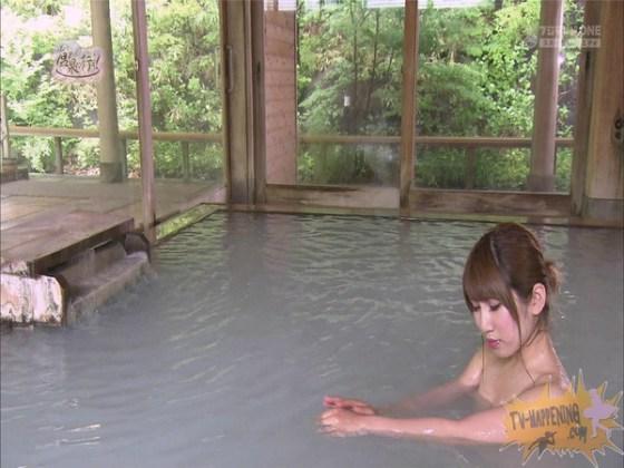 【お宝エロ画像】「温泉に行こう」に出てたギャルがお尻に日焼け跡くっきりでまじエロいんですけどww 52