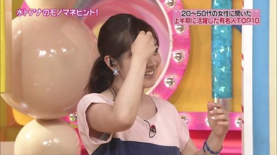 【放送事故画像】やはりピンクが人気か!色んな所からブラが見えてるぞwww 22