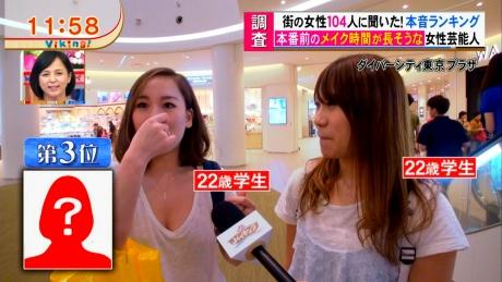【放送事故画像】素人がアイドル顔負けのオッパイさらけ出してテレビに映ってたwww 12