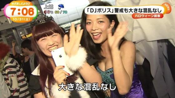 【放送事故画像】素人がアイドル顔負けのオッパイさらけ出してテレビに映ってたwww 24