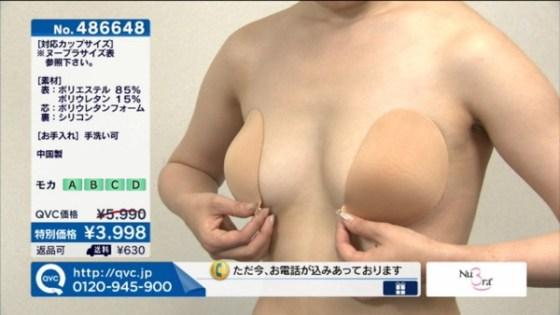 【放送事故画像】テレビでニープラッじゃなくてヌーブラや手ブラで出てる女www