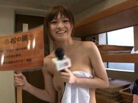 【放送事故画像】当たり屋に当たってしまったような乳首ポロリの放送事故がエロすぎるwww 08