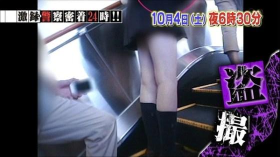 【放送事故画像】このエロい太もも見ながらどんな妄想する?www 20