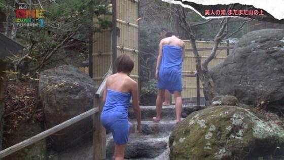 【放送事故画像】温泉レポ―としてる女のバスタオル取れたらいいのにっていつも思ってしまうよなww 11