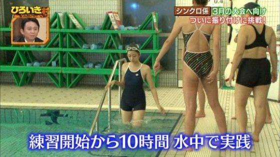 【放送事故画像】テレビで見せるプリップリのお尻女達がエロくてたまらんwww 17