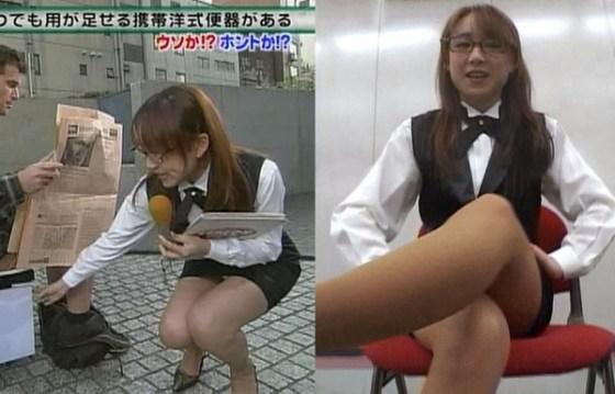 【放送事故画像】セクシーな太もも見てたらスリスリしたくならないかい?ww 06