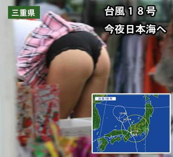 【放送事故画像】テレビでパンツ見えてようが別に平気な女達www 02