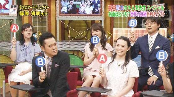 【放送事故画像】テレビでパンツ見えてようが別に平気な女達www 17