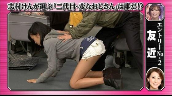 【放送事故画像】「後ろから突いて~!」テレビで尻突き出して挿入待ちの女達w 19