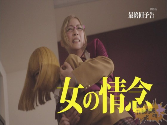 【お宝エロ画像】監獄学園第8話!何と花ちゃんがキヨシに逝かされる!!!! 46
