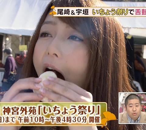 【擬似フェラ画像】大口開けて咥え込んでる顔がエロすぎてたまらんわ!!! 04