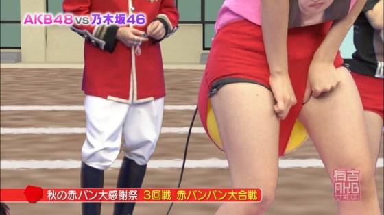 【放送事故画像】全体的に見たら綺麗な足だけど太ももだけ見たらエロくない?ww 12