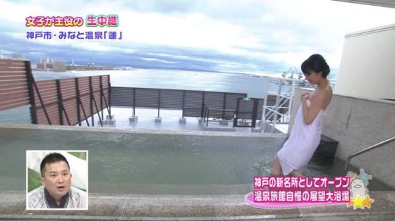 【放送事故画像】こんな寒い日には可愛い女の子と混浴でもして身も心も温まりたいwww 06