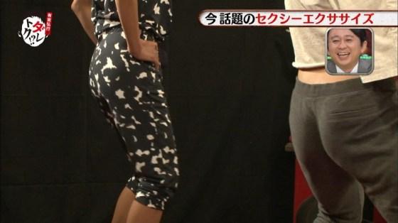 【放送事故画像】テレビでお尻突きだしちゃって形も大きさも丸わかりな女達www 21