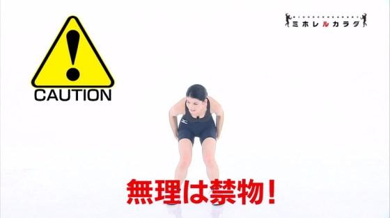 【放送事故画像】テレビに集う柔らかそうなマシュマロオッパイの女達ww 17