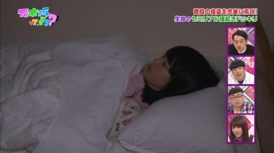 【放送事故画像】女の子のパジャマ姿や寝顔が可愛くて、思わず夜這いかけたくなるwww 08