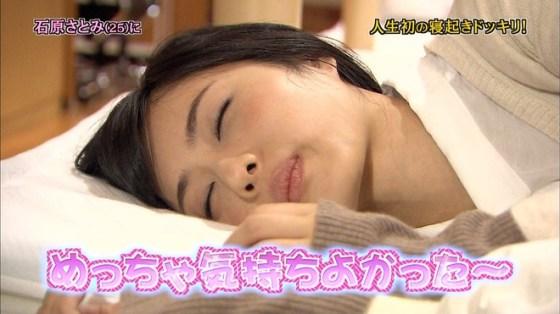 【放送事故画像】女の子のパジャマ姿や寝顔が可愛くて、思わず夜這いかけたくなるwww 19