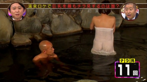 【放送事故画像】温泉レポでいつもバスタオルから半分オッパイ出すんでしょうか?www