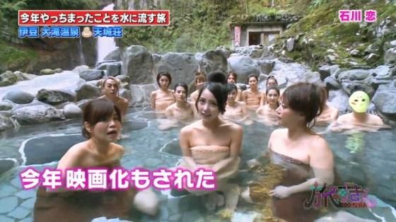 【放送事故画像】温泉レポでいつもバスタオルから半分オッパイ出すんでしょうか?www 08