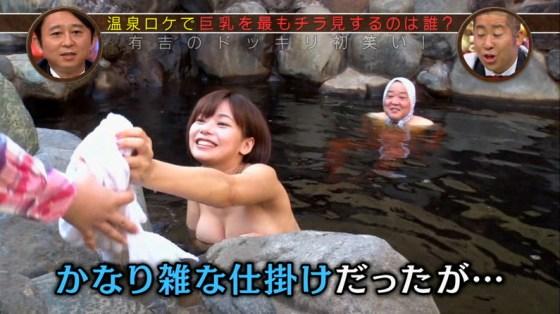 【放送事故画像】温泉レポでいつもバスタオルから半分オッパイ出すんでしょうか?www 22