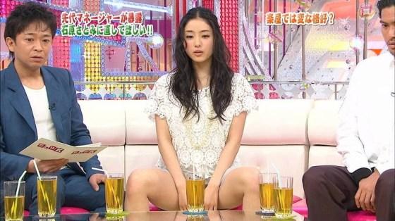 【放送事故画像】お股広げすぎて股関節の隙間が卑猥すぎるwww 11