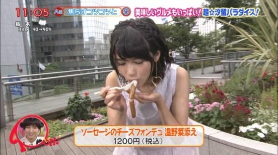 【放送事故画像】エロい食べ方してフェラの練習!そんなフェラ顔を放送中www 08