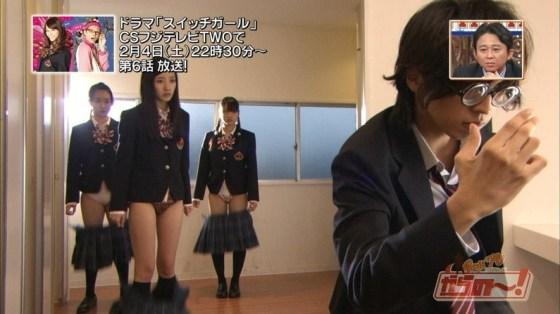 【放送事故画像】最近の女性はパンツ見えてもさほど気にならないらしいぞww 09