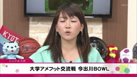 【放送事故画像】キス顔とかキスシーン見てたらキュンキュンしない?ww 02