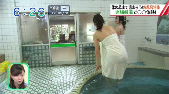 【放送事故画像】こんな女の子と俺も温泉入って温まりながらイチャイチャしたいww 09