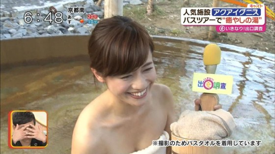 【放送事故画像】こんな女の子と俺も温泉入って温まりながらイチャイチャしたいww 15