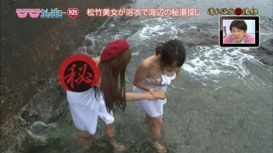 【放送事故画像】テレビで一番露出する瞬間ってやっぱり入浴シーンだよなww 10