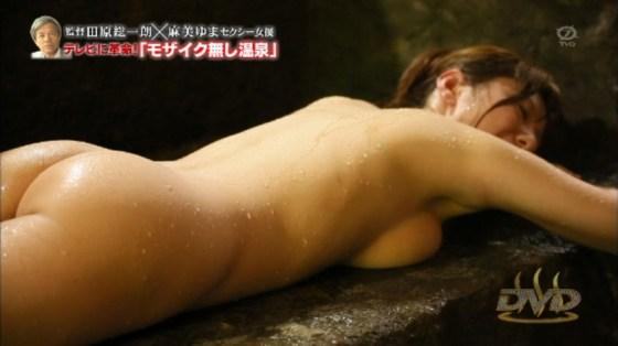 【放送事故画像】テレビで一番露出する瞬間ってやっぱり入浴シーンだよなww 18