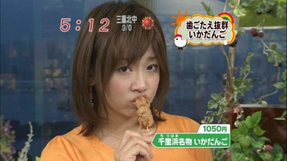 【擬似フェラ画像】まるで本間にフェラしてるかのようにエロい表情で食べる女達ww 08