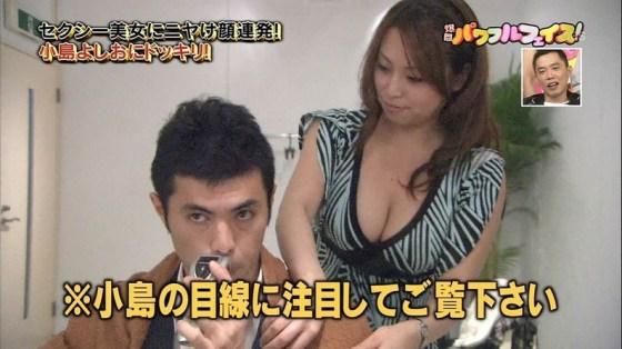【放送事故画像】服着ててもオッパイ見せちゃう女子アナやアイドルww 07