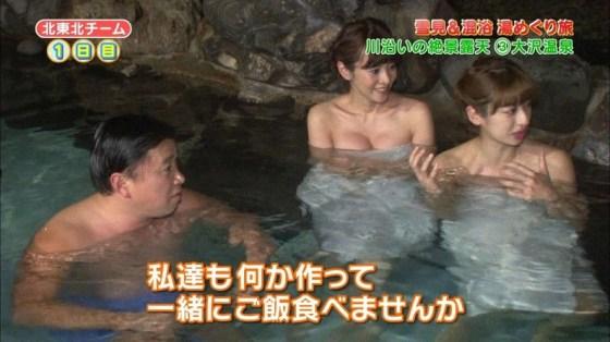 【放送事故画像】温泉レポやってても効能より絶対谷間の方が気になるよなwww