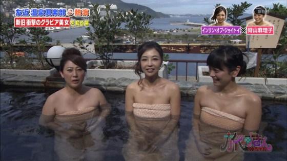 【放送事故画像】温泉レポやってても効能より絶対谷間の方が気になるよなwww 03