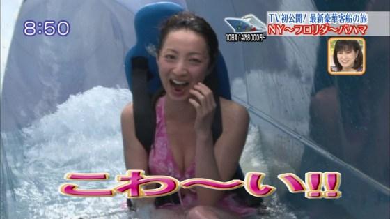 【放送事故画像】それちゃんと水着にオッパイ収まってるの?はみ出しすぎてないか?ww
