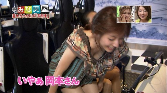 【放送事故画像】女子アナのオッパイアピールが半端なくエロいんだがwww 02