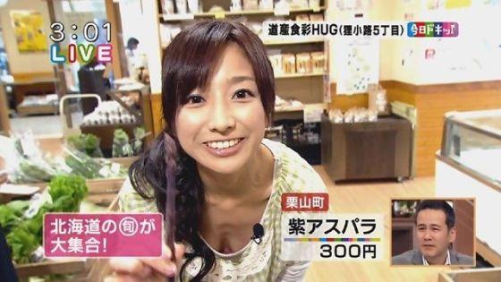 【放送事故画像】女子アナのオッパイアピールが半端なくエロいんだがwww 05