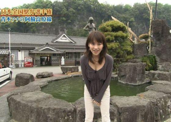 【放送事故画像】女子アナのオッパイアピールが半端なくエロいんだがwww 06